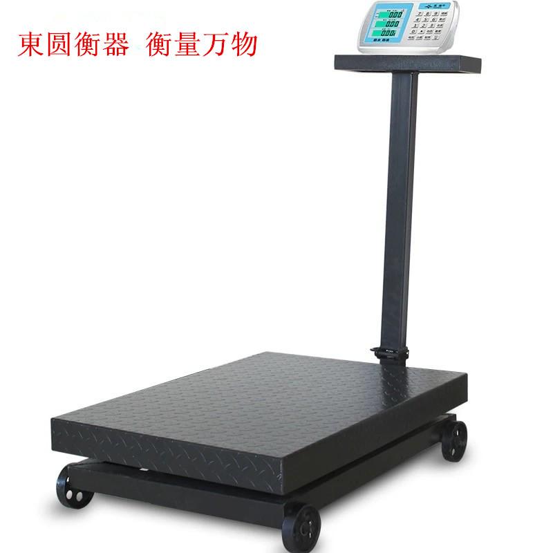 移动式电子台秤